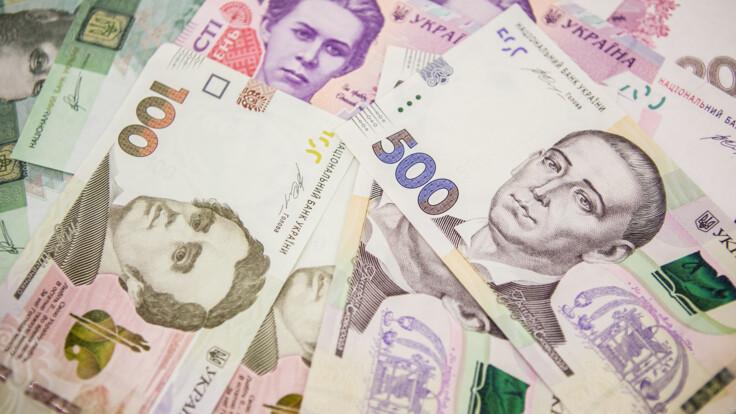 Зарплаты чиновников урежут из-за карантина - Разумков раскрыл подробности