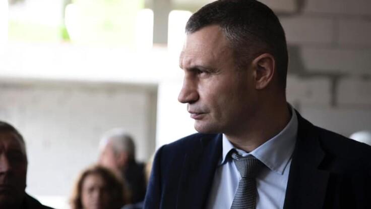 Вспышка коронавируса в Киеве: Кличко сообщил новые детали