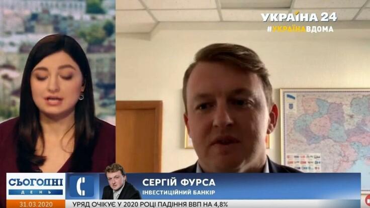 """""""Україну за волосся тягнуть в цивілізований світ"""": економіст про резонансний закон"""