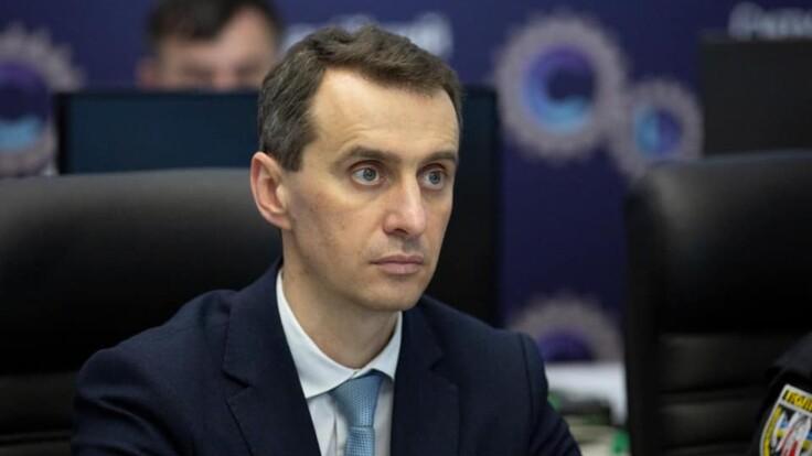 Санврач Ляшко рассказал, кому положены бесплатные тесты на коронавирус