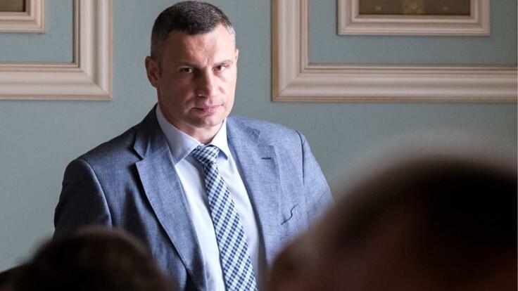 Кличко прояснил ситуацию со смягчением карантина в Киеве