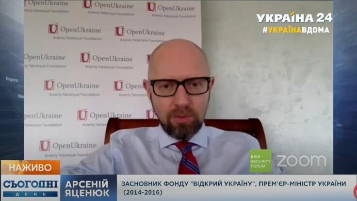 Яценюк закликав депутатів прийняти важливий законопроєкт
