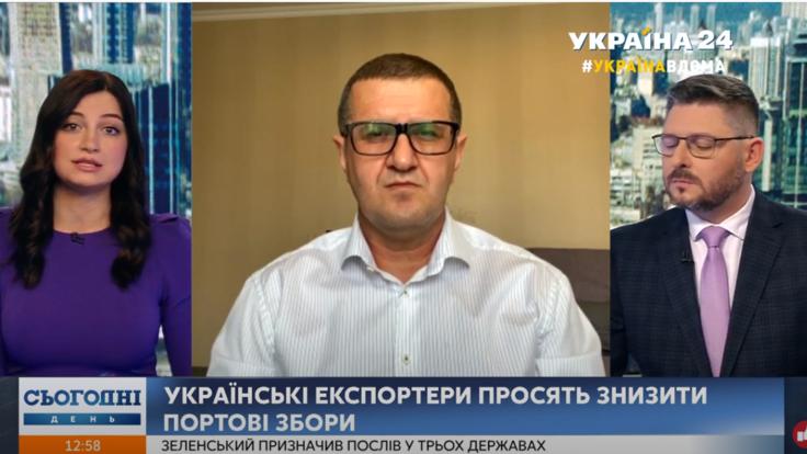 Украинским экспортерам надо помочь: нардеп дал рецепт