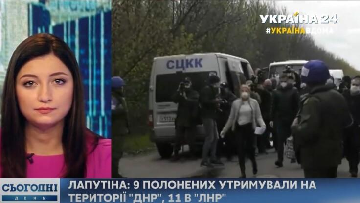Впервые Украина вернула больше, чем отдала — СБУ об обмене пленными