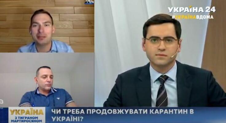 Коли МВФ надасть транш Україні: нардеп зробив прогноз