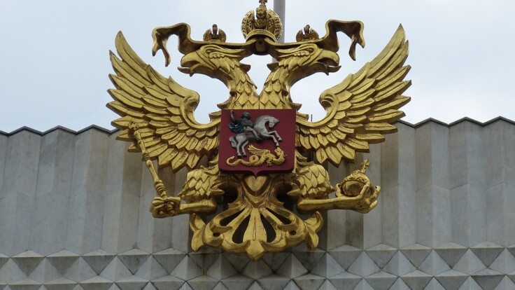 Спецслужби Росії загралися — ексміністр