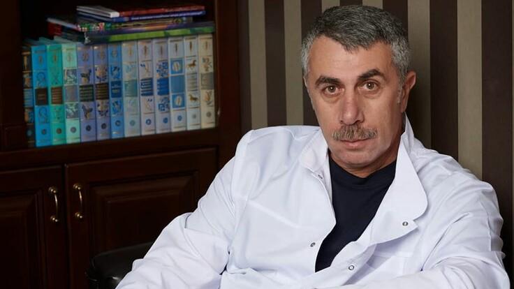"""""""Немає продуктів, які зміцнюють імунітет"""": Євген Комаровський про коронавірус"""