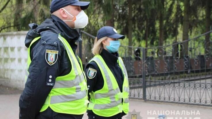 У Авакова объяснили, чем полиция отличается от бывшей милиции