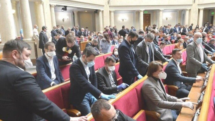 """Нарушение карантина в Раде: """"слуга народа"""" объяснил, почему нардепов не штрафуют"""
