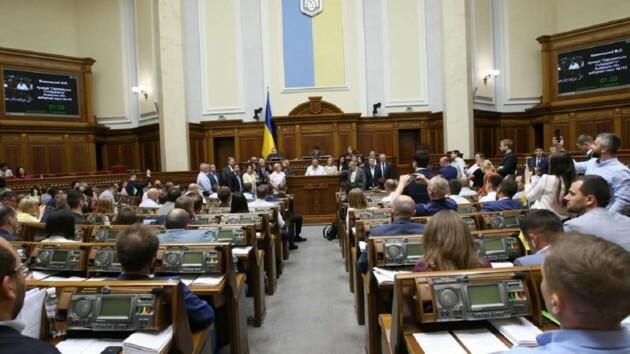 Украина спасет репутацию - экономист о резонансном законе