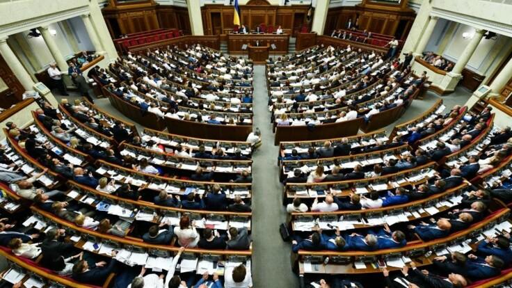Резонансний закон загрожує роботі Ради – нардеп повідомив деталі