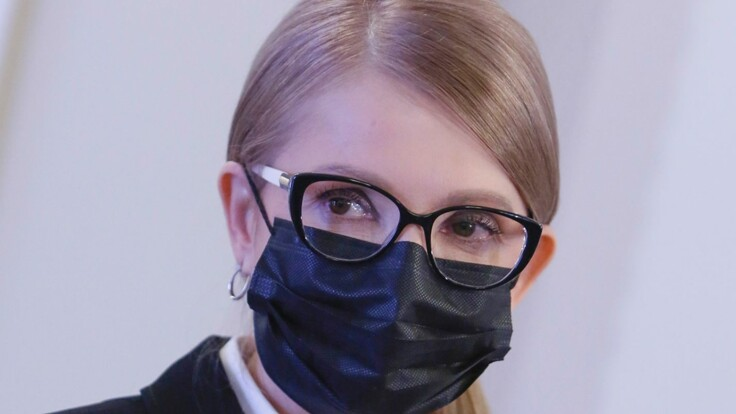 Тимошенко дала Зеленскому пять советов по борьбе с коронавирусом