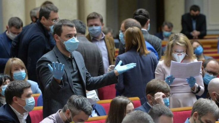 Рада рассмотрит неотложные меры по борьбе с коронавирусом: новые подробности