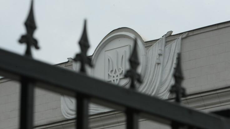 """Депутат """"Слуги народу"""" заразився коронавірусом — як працюватиме фракція"""