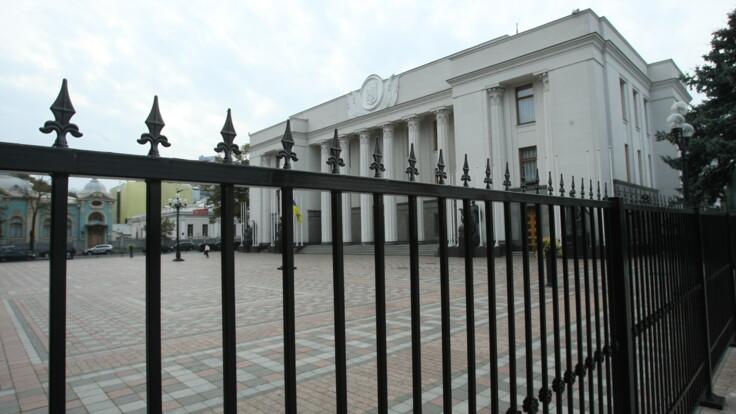 """В """"Слуге народа"""" объяснили, распустит ли Зеленский Раду"""