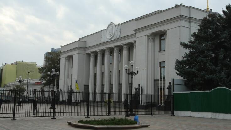 """Коронавирус в Раде: в """"Слуге народа"""" рассказали, когда возобновят заседания"""