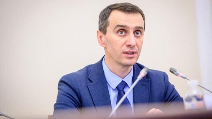 """""""Зелена зона – це не скасування карантину"""": Віктор Ляшко про коронавірус в Україні"""