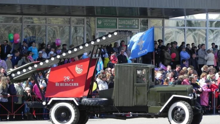 Танец на костях: историк объяснил, как режим Путина празднует День Победы