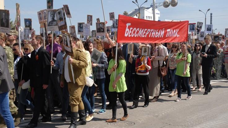 """Беларусь отказалась проводить """"Бессмертный полк"""": эксперт дал объяснение"""