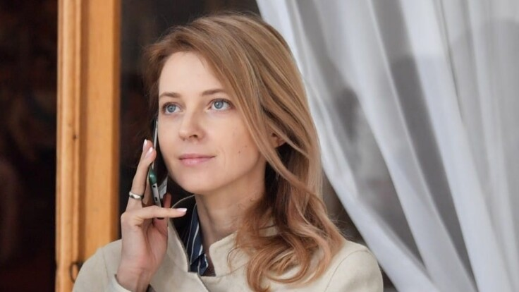 Интервью с Поклонской: нардеп заявил, что Гордон допустил ошибку