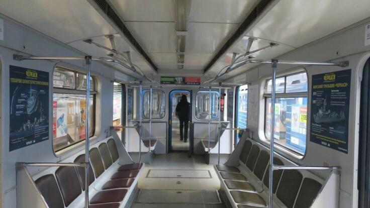 На станціях чергує поліція: як працює метро в Києві