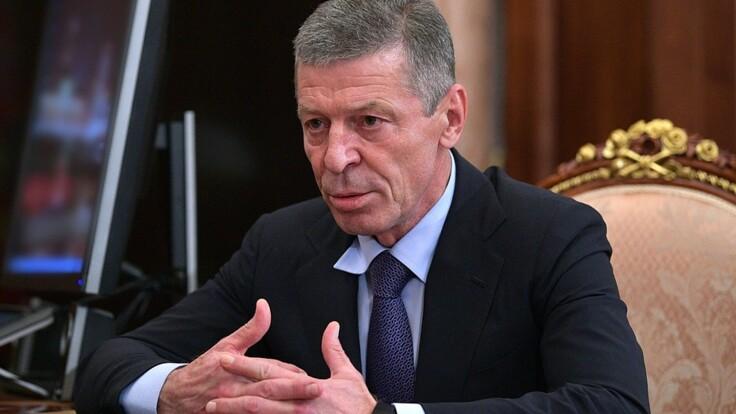 Это сигнал со стороны России - экс-министр о заявлении Козака по Донбассу