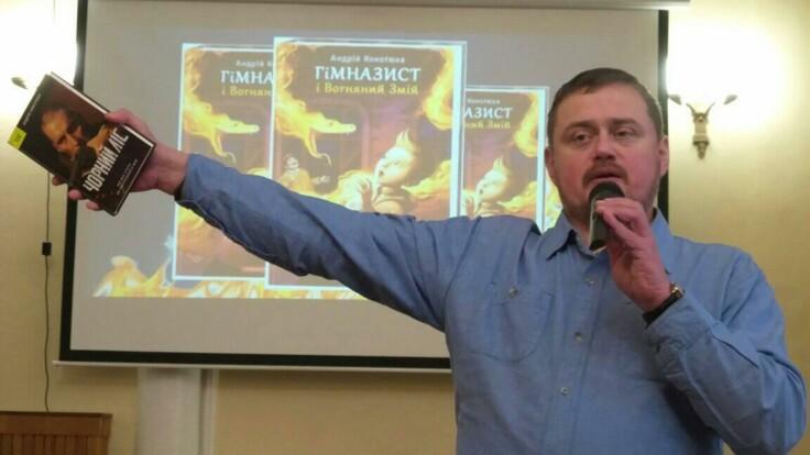 Известный писатель рассказал о последствиях карантина для украинской книги
