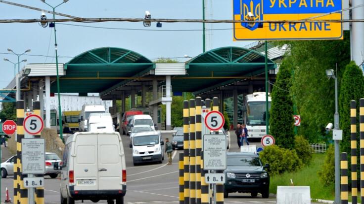 Україна відкрила пункти пропуску на кордоні: кому дозволять проїхати