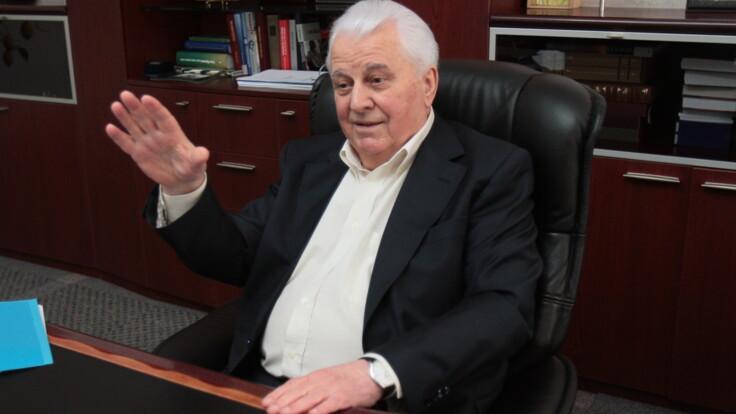 Кравчук предложил способ восстановить Донбасс: появились подробности
