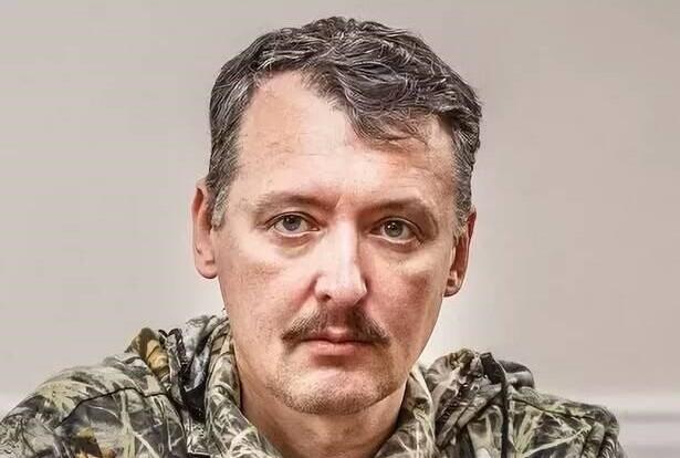 """""""Поможет в Гааге"""": журналист Bellingcat рассказал, в чем Гиркин признался Гордону"""