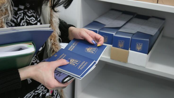 """У """"Слузі народу"""" розповіли, кому хочуть дозволити подвійне громадянство"""