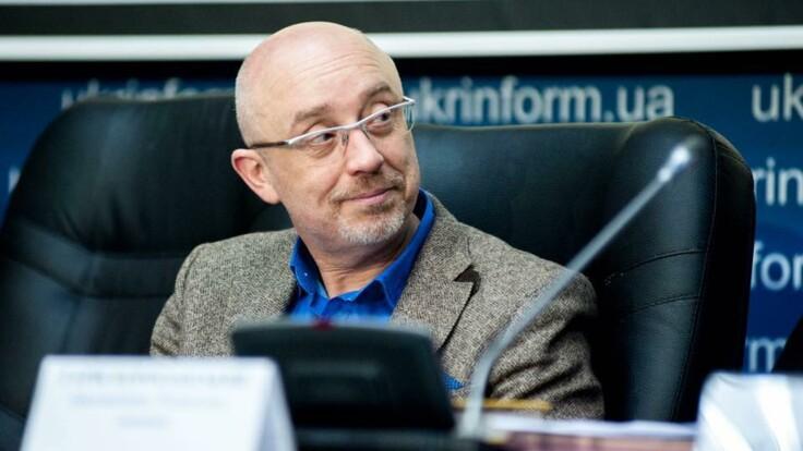 Инициативу Зеленского по ТКГ позитивно восприняли союзники – министр