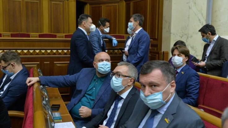"""Скандал с КСУ: """"слуга народа"""" рассказала, чем ответит Рада"""