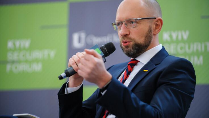 Як посилити західний курс України: повне відео дискусії Київського безпекового форуму
