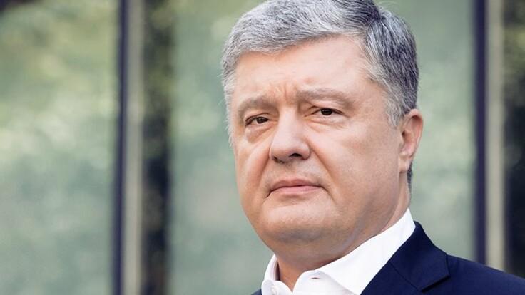 У Печерского суда проходит акция в поддержку Порошенко - видео