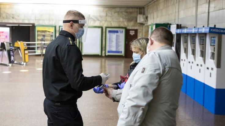 Метро в Киеве работает: врач рассказала, безопасно ли в нем ездить