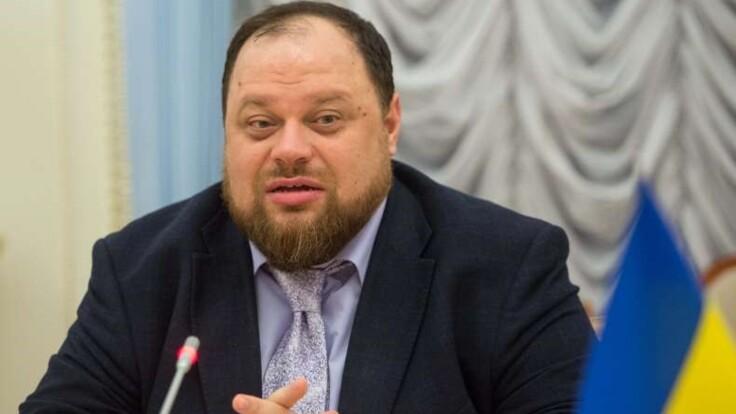 """В """"Слузі народу"""" назвали реформу номер один для України"""