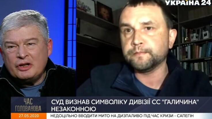Червоненко и Вятрович устроили жесткую перепалку в прямом эфире - видео