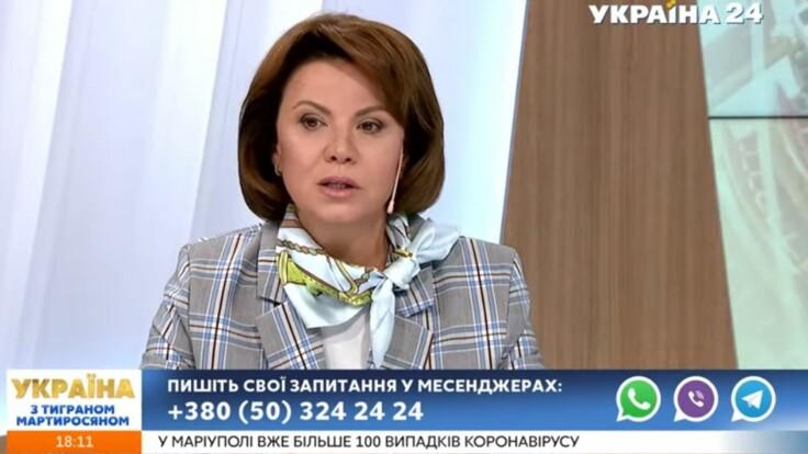 """""""Окремі міністерства будуть паралізовані"""": Марина Ставнійчук про промахи Кабміну"""