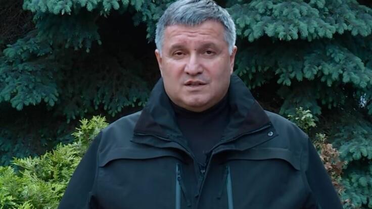 Аваков запропонував жорсткий карантин і назвав термін