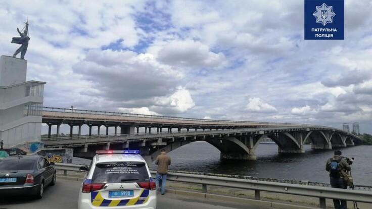Минирование моста Метро в Киеве: появились новые детали