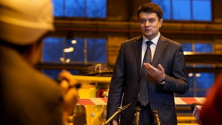 Нові віцепрем'єр та міністр культури: Разумков прокоментував прізвища