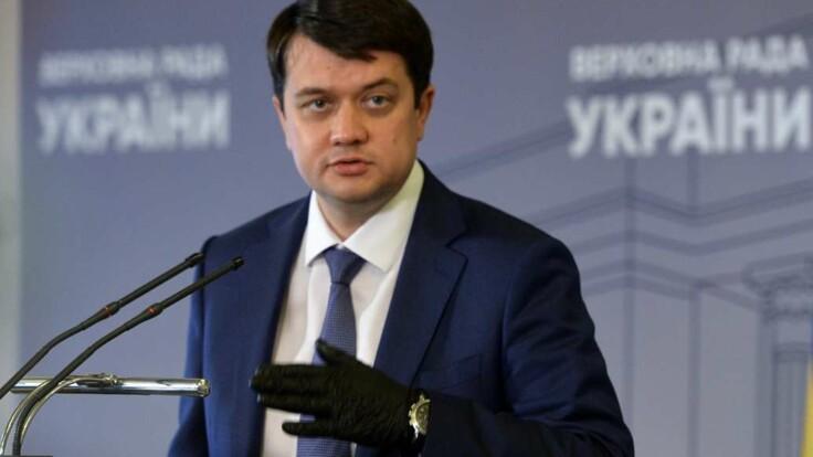 Местные выборы: Разумков рассказал, все ли нужные законы приняла Рада