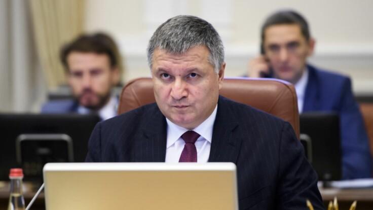 Заложники в Луцке: Аваков опроверг информацию СМИ о захватчике