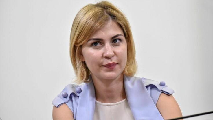 Новое партнерство Украины с НАТО: вице-премьер рассказала, что это даст