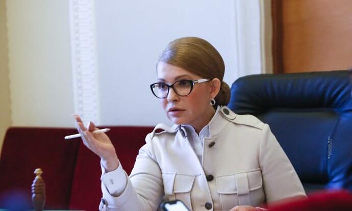 Не отдавать ни грамма — Тимошенко рассказала, что нельзя вывозить из Украины