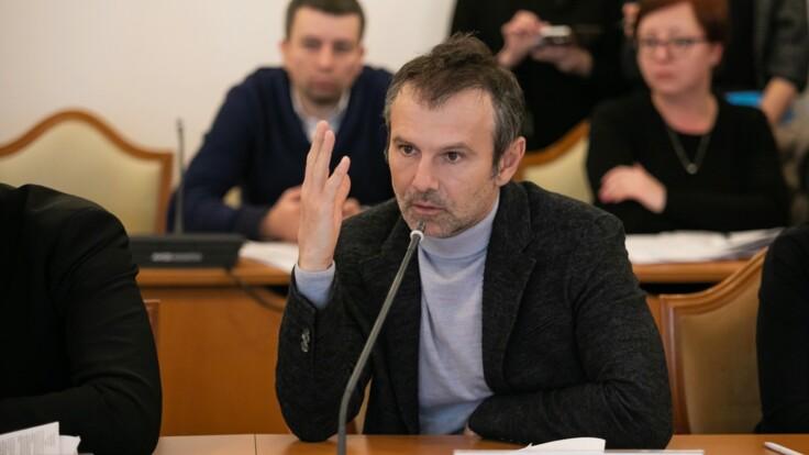 """""""Я его полностью понимаю"""": Притула сказал, почему Вакарчук ушел из Рады"""