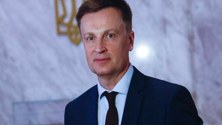 """""""Я среди тех, кто вам поможет"""": экс-глава СБУ поздравил канал """"Украина 24"""""""