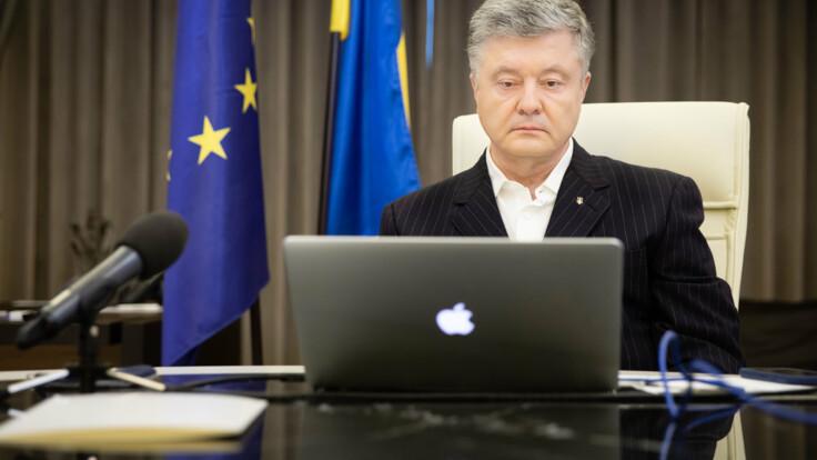 Все поставили с ног на голову: Порошенко о переговорах по Донбассу