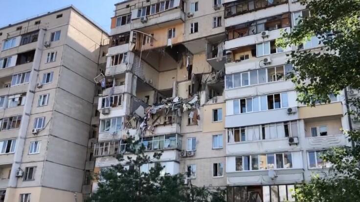 В Киеве прогремел мощный взрыв: видео с места событий и новые подробности